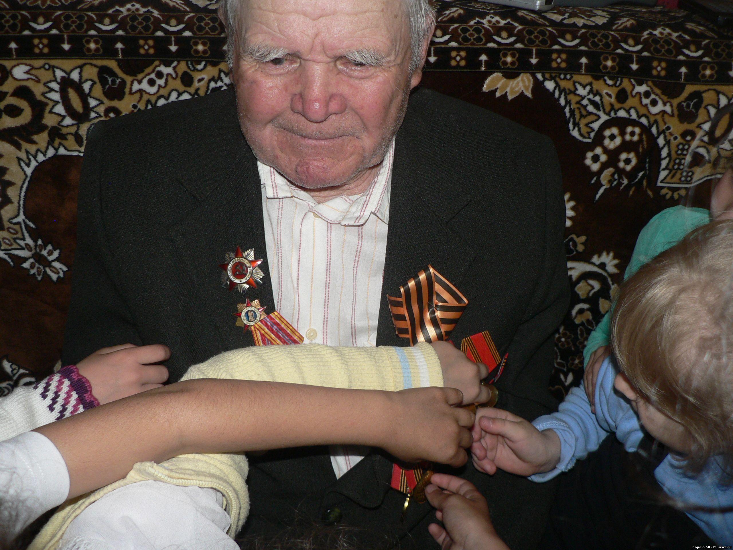 Иван Трофимович Морквин, ветеран Великой Отечественной войны